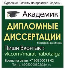 Учебный центр УСПЕХ ДИПЛОМЫ КУРСОВЫЕ РЕФЕРАТ ВКонтакте Основной альбом