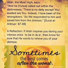 beautiful islaamic photos if allah inspires you during your allah the most high says and he yunus called out in the darknesses there is no deity except you exalted are you indeed i have been of the
