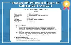 Administrasi guru sd kelas 1 kurikulum 2013. Download Rpp Pai Dan Akal Pekerti Sd Kurikulum 2013 Revisi 2020 Idn Paperplane