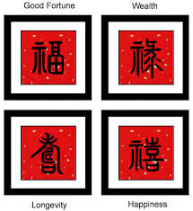 click to enlarge chinese framed art chinese calligraphy  on asian calligraphy wall art with chinese calligraphy framed art asian art wall decor oriental