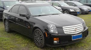 File:Cadillac CTS China 2012-04-15.JPG - Wikimedia Commons