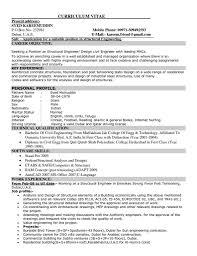 resume template civil engineering resume and civil engineer resume resume template civil engineering resume and civil engineer resume format civil engineering student resume for ojt civil engineering students resume civil