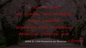 aring curren auml aring aelig shy eacute the kokinsh atilde spring poems part ii eth eth micro ntilde eth micro eth frac eth frac eth cedil eth micro  aring143currenauml 138aring146140aeligshy140eacute155134 the kokinshatilde spring poems part ii 134 eth146ethmicrontilde129ethmicroethfrac12ethfrac12ethcedilethmicro ethiquestethmicrontilde129ethfrac12ethcedil ethiexclntilde131ethsup2ethcedilethsup1 2 kks ii 134