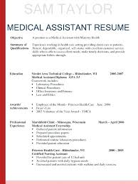 Beautiful Medical Assistant Sample Resume With No Experience Crest