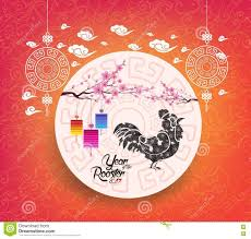oriental powerpoint template oriental chinese new year 2017 blossom and lantern background
