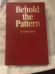 The role of music in worship is biblical. Behold The Pattern Goebel Music Church Of Christ Hardbound Ebay