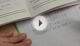 Контрольная Работа по Теме Углеводороды Как написать контрольную  КОНТРОЛЬНАЯ работа 8 Сложение и вычитание рациональных