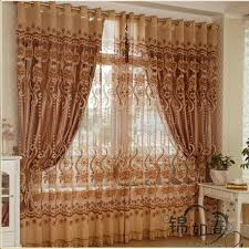 Classical Photo Classical Double Layers Curtains With Jacquard Weaves Design Custom Made House Decorations