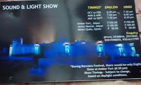 Amber Fort Light Show Tickets