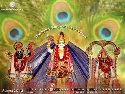 Dada Bhagwan Wallpaper ...
