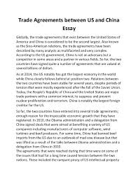 essay introduction essay introduction