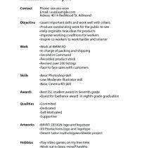 List Of Skills To Put On A Resume Stunning 4618 Great Skills To Put On Resume List Of Good Skills Put On A Resume