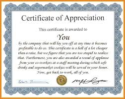 certificate of promotion template certificate of promotion template bizoptimizer us
