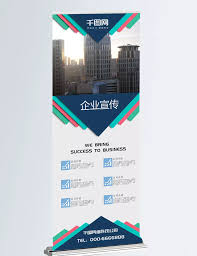 Official Pad Design Free Download Geometric Minimalist Corporate Publicity Display Rack Design
