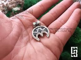 кулон лунница светлая малая серебро 925 проба купить от мастерская серебряный