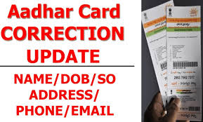 How To Change Aadhar Card Address Name Phone Number Date Of