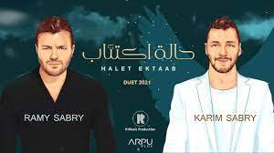 Ramy Sabry FT. Karim Sabry - Halet Ektaab [Lyrics Video] | رامي صبري - حالة  اكتئاب - YouTube