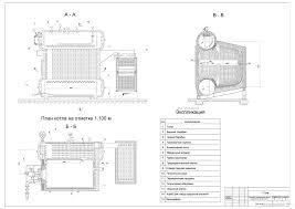 Учебные проекты котельных котельные агрегаты курсовые и  Курсовой проект техникум Тепловой расчёт парового котла ДЕ 10 14