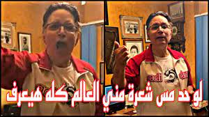ايمان البحر درويش يحذر السيسي من التفكير في اعتقاله 👈 subscribe 👉 -  YouTube
