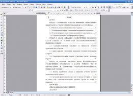 Курсовые Образование Спорт в Запорожье ua Курсовые дипломные отчеты по практике рефераты на заказ