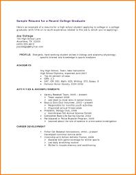 Resume No Working Experience 5 High School Resume No Work Experience Pear Tree Digital