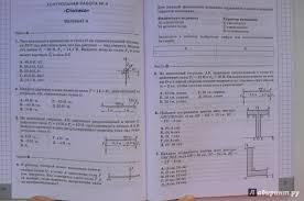 Физика класс Контрольные работы к учебнику В А Касьянова  Рецензии