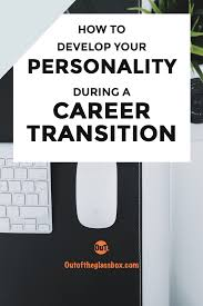 Career Success Definition How To Strengthen And Develop Your Personality While