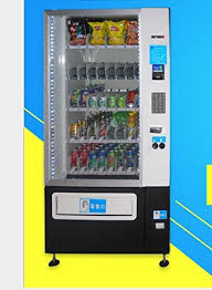 Selling Vending Machines Impressive Amazon Vending Machine Automatic Selling Machines Dispenser