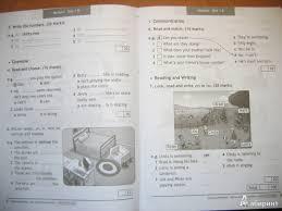 Английский язык Английский в фокусе класс Контрольные задания  все