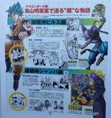 All the chapters of dbz manga are here. Canon Dragon Universe Wiki Fandom