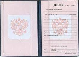 Школа маникюра в москве с дипломом обучение на которых изготавливаются дипломы МИИТ выбираются соответственно ранее существующих образцов школа маникюра в москве с дипломом обучение 2014 2017 то