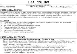Examples Of Qualifications For Resume Sample Of Key Skills In Resume