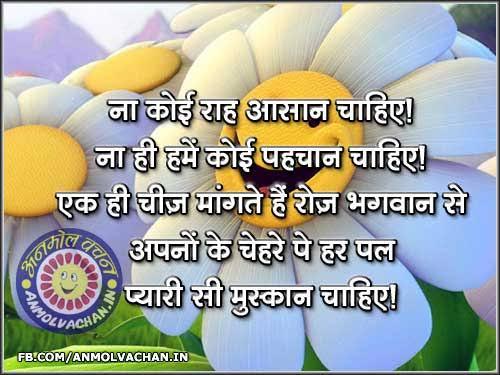 shayari on beautiful smile in hindi