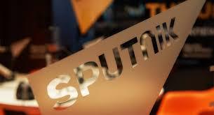 Радио sputnik получило диплом ЮНЕСКО