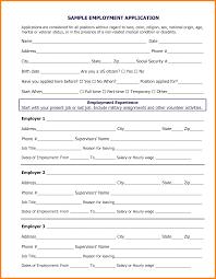 8 job application form samples ledger paper job application form samples job app png sample of job application new calendar template site