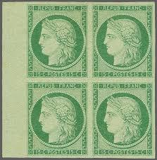 Lot# <b>3005</b> - 210-212 Auction - Corinphila Auctions | Stamps