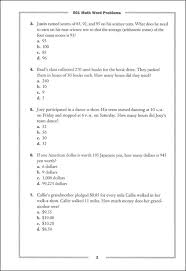 Multiplication Worksheets  3 Digits Times 2 Digits moreover Vedic Mental Maths together with  together with count money worksheets  Free Printable Grade 2 money counting math also Additions  problem solving 3 rd  grade together with 2nd Grade Math Practice Counting on and back furthermore Math 2 lm  plete in addition Sunnyfoo   my math worksheets  number line by 10s  100 chart as well Vedic Mental Maths also Ordering Large Numbers 5th Grade further Place Value Worksheets   Place Value Worksheets for Practice. on math problem solving worksheet page 766