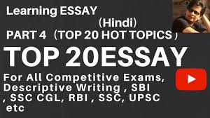 hot topics for essay writing top must hot topics for essay writing top 20 must