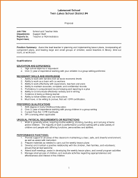 Middle School Teacher Resume Template Sample Physical Education