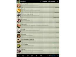 4.4 pour android verykool s732