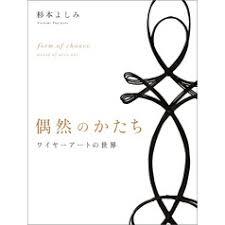 芸能美術一般電子書籍 通販 オムニ7