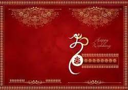 invitation card in tiruchirappalli, tamil nadu manufacturers Kumaran Wedding Cards Sivakasi Kumaran Wedding Cards Sivakasi #43 Sivakasi Crackers