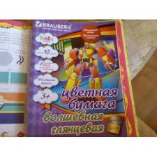 Отзывы о <b>Цветная бумага Brauberg</b>