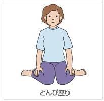 作業 療法士 (OT) 髙 橋 恵一 先生