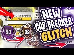 New Fastest Cap Breaker Glitch Nba 2k19