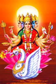 Индийское божество