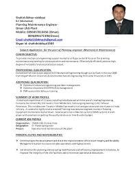 Shahid Akhtar siddiqui B.E (Mechanical) Planning Maintenance Engineer Oman  LNG Plant Mobile: 0096897810456 ...
