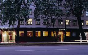 enterprise garden city mi. Enterprise Hotel Design \u0026amp; Boutique, Milano, Garden City Mi