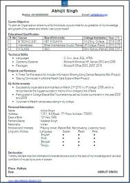 Resume Sample Resume For Engineering Students Freshers sample resume for  freshers be computer science engineers frizzigame