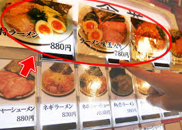 Ramen Vending Machine Tokyo Beauteous Movie] 48 Easy Steps Complete Guide To Ordering Ramen Using A Ticket